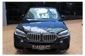 Foto del BMW X5 xDrive 50iA
